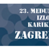25.05.2018: The Participants - Zagreb 2018