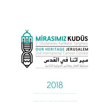 15.12.2018: The eCatalog Jerusalem 2018