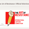 14.03.2018: Selected - The art of resistance 2018