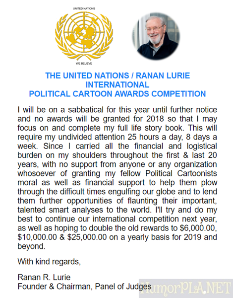 30.11.2018: News from Ranan Lurie Contest