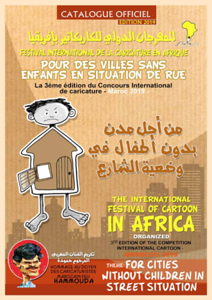 The eCatalog Morocco 2019