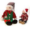 Saywer Christmas 2011-3958
