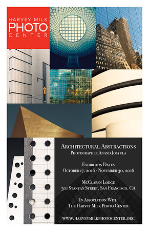 Architectural Abstractions 11x17 Poster