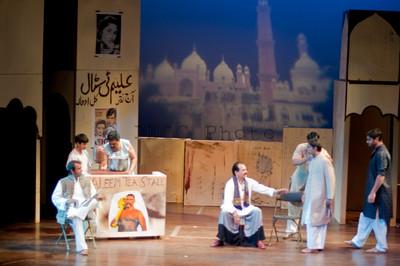 Jisne Lahore Nahin Dekha -4