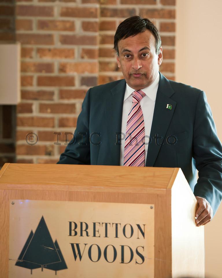"Ambassador Haqqani speaking about the ""Education Emergency"" in Pakistan"