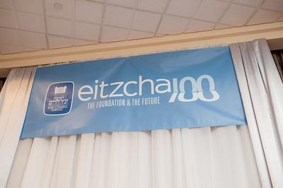 Eitz_Chaim_Gala-18