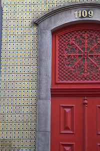 Tile work and doors - Porto