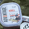 Advantage Baits Krill Pellet Method Box & 8/10mm Hook baits