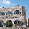 Rabbi Yehuda Bar Ilai 007