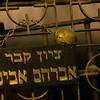 Hebron-Machpela 101