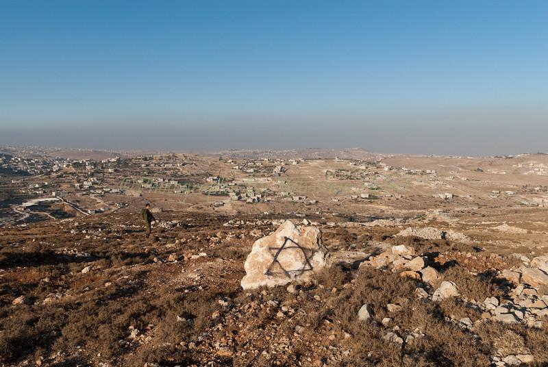 Givat Eitam 129