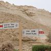 Wadi Perazim 249