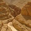 Wadi Deraja 121