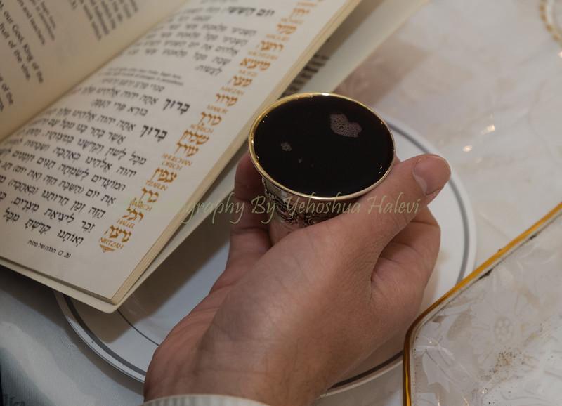 Seder 115