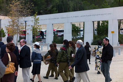 Leaving Yad Vashem