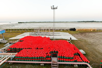 0014-Beximco LPG-Nov-2018-sujanmap