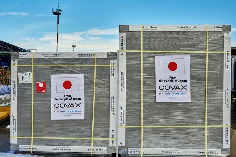 0018-UNICEF-COVAX-JAPAN-24-07-2021