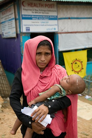 0010-UNICEF-RR-05-08-2018-sujanmap