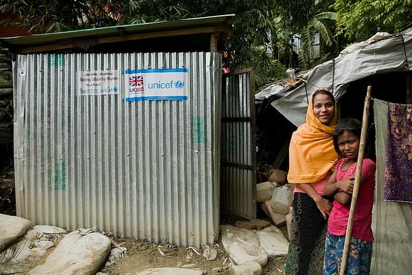 0213-UNICEF-RR-06-08-2018-sujanmap