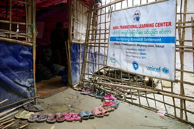 0573-0579  UNICEF's Kokil Learning Center for Rohingya refugee children at Unchiprang makeshift settlement is sponsor by the King Abdullah Foundation.  Photo: UNICEF / b.a.sujaN/Map