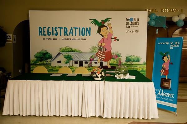 UNICEF- 14th Meena Media Awadr 2018