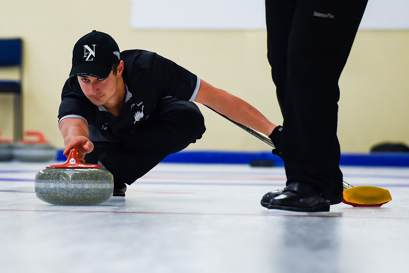 World Curling Qualification Event