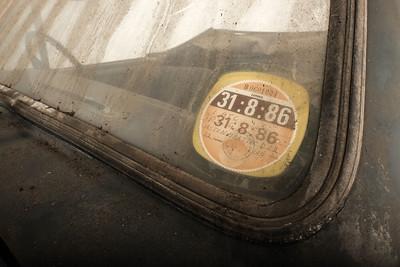AAM-0008-Aston Martin-DB2-030314-078