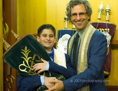 Marc Ash Bar Mitzvah