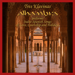Alhambra_CD_Cover_LL_V15