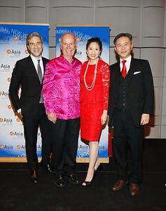 Asia Society Southern California 2016 Annual Gala