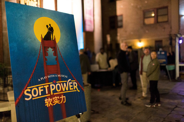 """Center Theatre Group community conversation for """"Soft Power"""" at East West Players"""