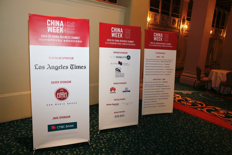 The ChinaWeek Business Summit