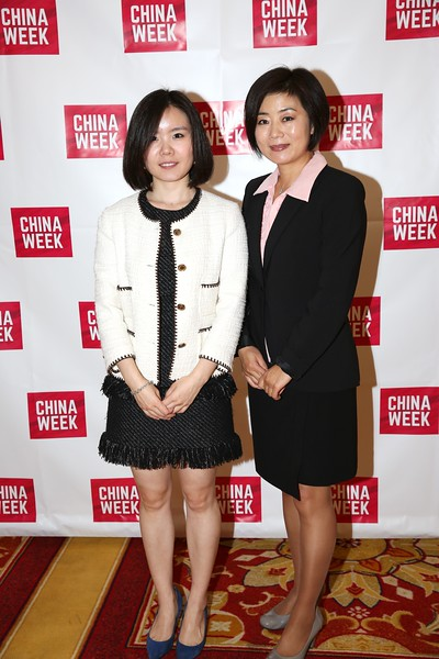 The ChinaWeek VIP Party