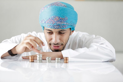 Al Izz Islamic Bank (1)