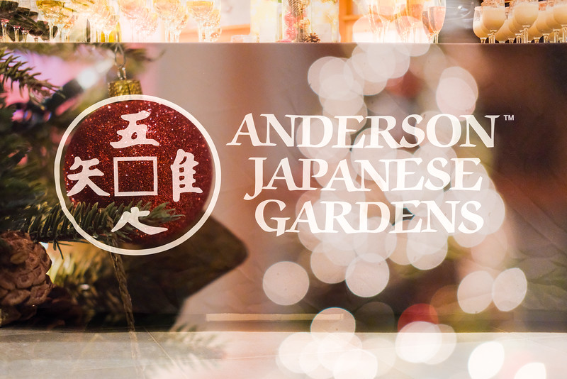 Anderson Gardens Sponsor Holiday party 2016