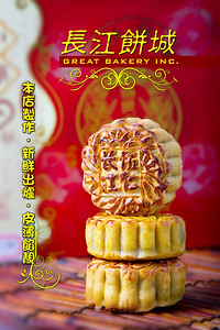 Great Bakery Inc. 303 Grand Street, New York, NY 10002 212-966-3318
