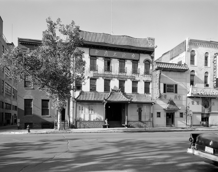 620 H Street NW, photographed 7/6/1963.