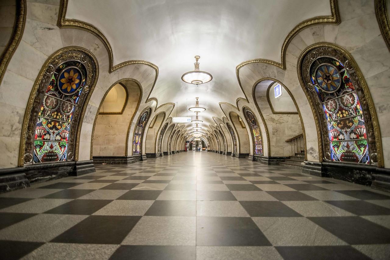 Novoslobodskaya Station, Moscow