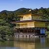 Kinkaku-ji Temple of the Golden Pavilion, Kyoto, Japan