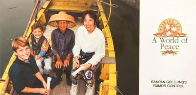 1994 Hong Kong Sampan