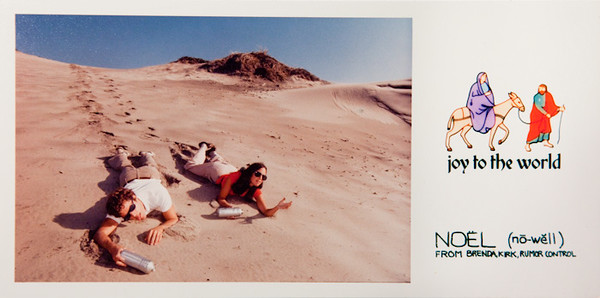 1981 Half Moon Bay Dunes
