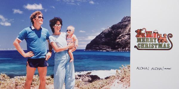 1984 Makapuu Aloha