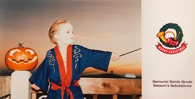 1986 Samurai
