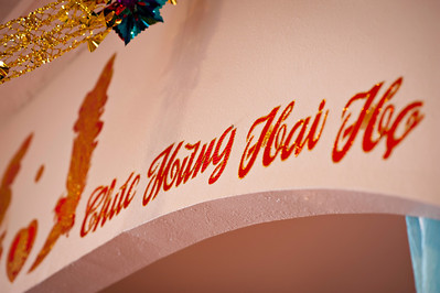 053-120929-Lien-Davis San Jose Wedding