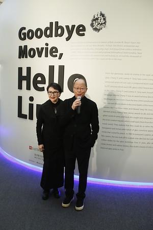 "Goodbye Movie, Hello Liuli"" exhibition press conference at South Coast Plaza"
