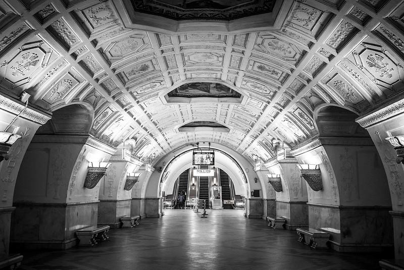Belorusskaya Station, Moscow