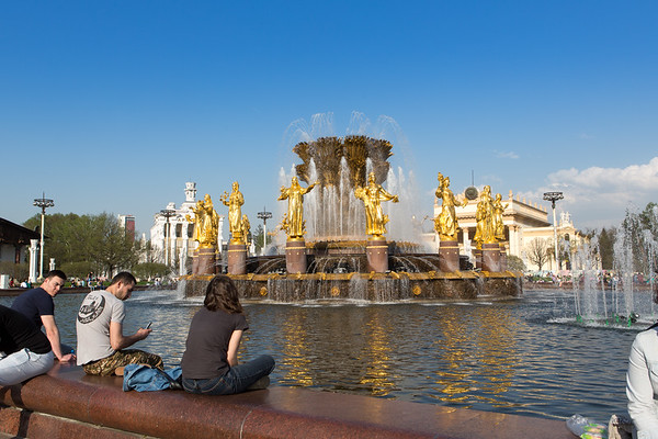 Fountain at VDNKh