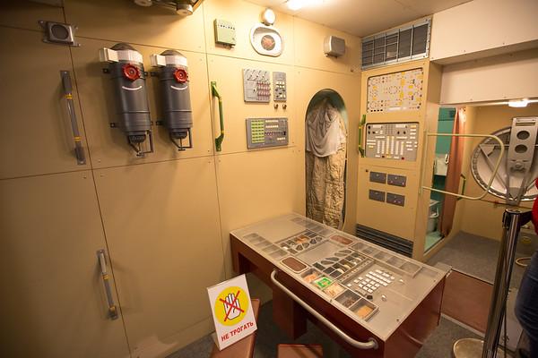 Inside Mir
