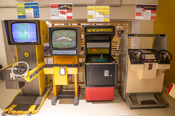 Museum of Soviet-era Arcade Machines