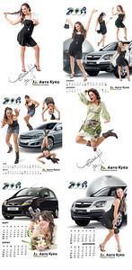 Opel GM Macedonia